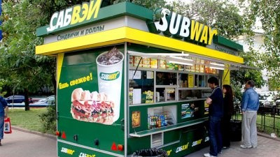 A Subway kiosk in Russia